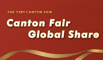 128th online canton fair held from 15th to 24th Oct.